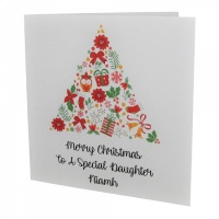 Personalised Xmas Tree Christmas Card
